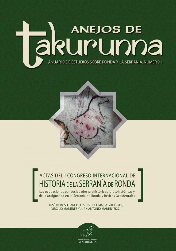 Portada de Actas del I Congreso Internacional de Historia de la Serranía de Ronda